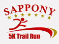 Sappony Trail Run